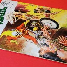 Cómics: CASI EXCELENTE ESTADO SUPER HEROES 3 VERTICE VOL II SUPERHEROES. Lote 156826429