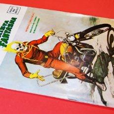 Cómics: EXCELENTE ESTADO SUPER HEROES 2 VERTICE VOL II SUPERHÉROES. Lote 156827236