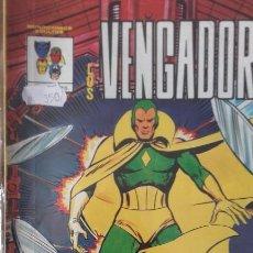 Cómics: VENGADORES NÚMEROS 1, 2, 3. Lote 155518014