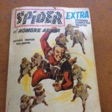Cómics: CÓMIC SPIDER, EL HOMBRE ARAÑA. CRIMEN SA 1969. Lote 157003420