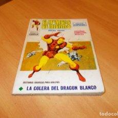 Cómics: EL HOMBRE DE HIERRO V.1 Nº 18 . Lote 157050322