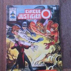 Cómics: CIRCULO JUSTICIERO (1978 VERTICE) 8 - 1980 - EL DÉCIMO TERCER DESFILE. Lote 157219341