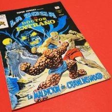 Cómics: BUEN ESTADO SUPER HEROES 116 VERTICE VOL 2 SUPERHEROES. Lote 157784180