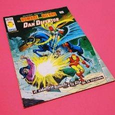 Comics - BASTANTE NUEVO HEROES MARVEL 52 VERTICE VOL II - 157909834