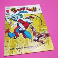 Cómics: DE KIOSCO ESPECIAL SUPER HEROES 10 VERTICE SUPERHEROES. Lote 157940693