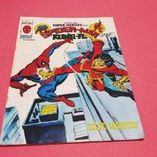 Cómics: CASI EXCELENTE ESTADO ESPECIAL SUPER HEROES 13 VERTICE SUPERHEROES. Lote 157947316