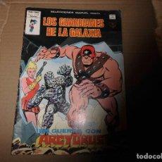 Cómics: SELECCIONES MARVEL LOS GUARDIANES DE LA GALAXIA V 1 Nº 47 : MUNDI COMICS VERTICE. Lote 157981674