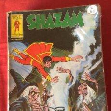 Cómics: VERTICE SHAZAN NUMERO 2 NORMAL ESTADO. Lote 158124894