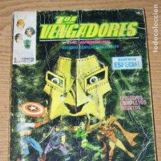Cómics: VERTICE VENGADORES TACO VOL. V. 1 Nº 11. Lote 158217266