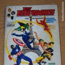 Cómics: VERTICE VENGADORES TACO VOL. V. 1 Nº 32. Lote 158221598