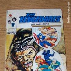 Cómics: VERTICE VENGADORES TACO VOL. V. 1 Nº 36. Lote 158222614