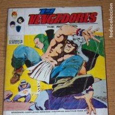 Cómics: VERTICE VENGADORES TACO VOL. V. 1 Nº 37. Lote 158223502