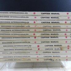 Cómics: CAPITAN MARVEL, EDICIONES VERTICE, VOLUMEN 1, COLECCIÓN COMPLETA.. Lote 158473666