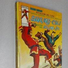 Comics : RELATOS SALVAJES ANTOLOGÍA DEL CÓMIC Nº 7 / ARTES MARCIALES SHANG-CHI MAESTRO DEL KING-FU / VÉRTICE. Lote 158666002