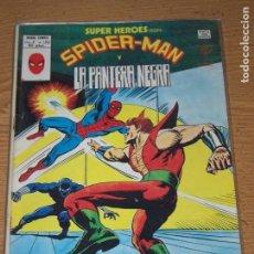 Cómics: VERTICE SUPER HEROES VOL. V. 2 Nº 123 SPIDERMAN Y PANTERA NEGRA. Lote 158667386