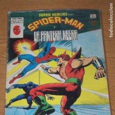 Cómics: VERTICE SUPER HEROES VOL. V. 2 Nº 123 SPIDERMAN Y PANTERA NEGRA. Lote 158667458