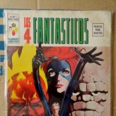 Cómics: LOS 4 (CUATRO) FANTÁSTICOS VOLUMEN 2 VÉRTICE NÚMERO 1. 1974.. Lote 158793694