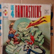Cómics: LOS 4 (CUATRO) FANTÁSTICOS VOLUMEN 2 VÉRTICE NÚMERO 12. 1975.. Lote 158795094