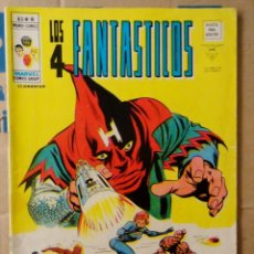 Cómics: LOS 4 (CUATRO) FANTÁSTICOS VOLUMEN 3 VÉRTICE NÚMERO 10. 1978.. Lote 175063857
