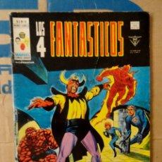 Cómics: LOS 4 (CUATRO) FANTÁSTICOS VOLUMEN 3 VÉRTICE NÚMERO 16. 1979.. Lote 158796926