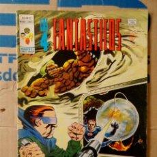 Cómics: LOS 4 (CUATRO) FANTÁSTICOS VOLUMEN 3 VÉRTICE NÚMERO 17. 1979.. Lote 158797386
