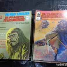 Cómics: EL PLANETA DE LOS MONOS VERTICE VOLUMEN 2, 29 NÚMEROS COMPLETA.. Lote 158832962
