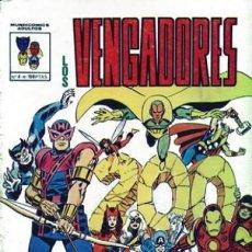 Fumetti: LOS VENGADORES -MUNDICÓMICS - Nº 4-¿EL NIÑO ES PADRE DE..?-ÚLT.COLEC.-1982-GEORGE PEREZ-DIFÍCIL-0721. Lote 158844458