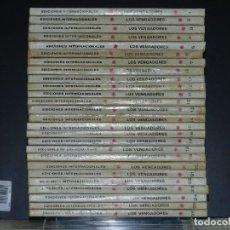 Cómics: LOS VENGADORES, EDICIONES VERTICE, VOLUMEN 1, COLECCIÓN COMPLETA.. Lote 158990498