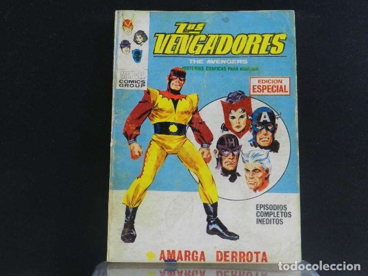 Cómics: LOS VENGADORES, EDICIONES VERTICE, VOLUMEN 1, COLECCIÓN COMPLETA. - Foto 21 - 158990498