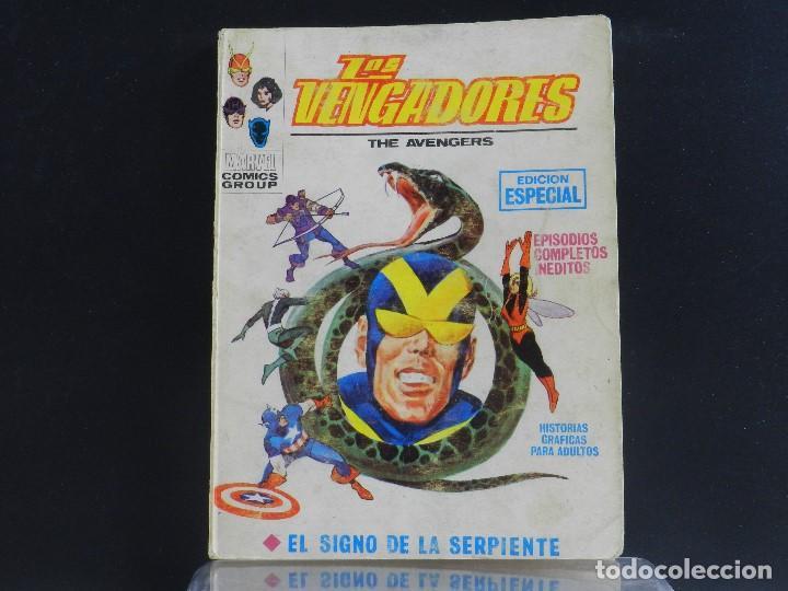 Cómics: LOS VENGADORES, EDICIONES VERTICE, VOLUMEN 1, COLECCIÓN COMPLETA. - Foto 29 - 158990498