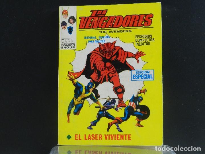 Cómics: LOS VENGADORES, EDICIONES VERTICE, VOLUMEN 1, COLECCIÓN COMPLETA. - Foto 31 - 158990498