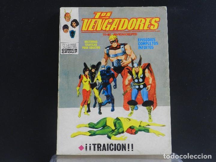 Cómics: LOS VENGADORES, EDICIONES VERTICE, VOLUMEN 1, COLECCIÓN COMPLETA. - Foto 61 - 158990498