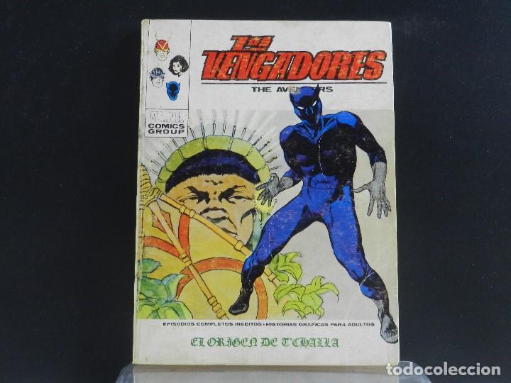 Cómics: LOS VENGADORES, EDICIONES VERTICE, VOLUMEN 1, COLECCIÓN COMPLETA. - Foto 81 - 158990498