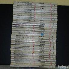 Cómics: NAMOR, EDICIONES VERTICE, VOLUMEN 1, COLECCIÓN COMPLETA.. Lote 158991670