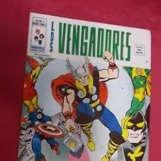 Cómics: LOS VENGADORES. VOL 2. Nº 25. VERTICE. Lote 159156038