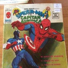 Cómics: VERTICE SUPER HEROES NUMERO 8 BUEN ESTADO. Lote 159451594