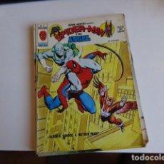 Cómics: ESPECIAL SUPER HEROES Nº 10 VERTICE. Lote 159514822