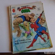 Cómics: SUPER HEROES VOL. 2 NUMERO 61 VERTICE. Lote 159515306
