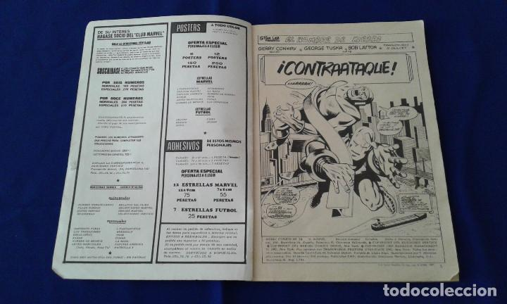 Cómics: EL HOMBRE DE HIERRO 1974- MARVEL - Foto 7 - 159536306