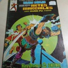 Cómics: RELATOS SALVAJES Nº 46.ARTES MARCIALES.VERTICE.1979.. Lote 159752906