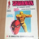Cómics: SPIDERMAN 18 1 EDICION. Lote 159789546