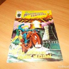 Cómics: SUPER HEROES V.2 Nº 119. Lote 159871334