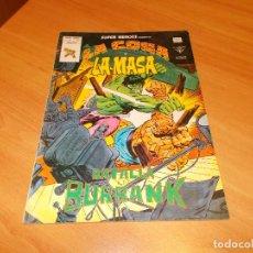 Cómics: SUPER HEROES V.2 Nº 115. Lote 159871598