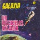 Cómics: COMIC COLECCION GALAXIA Nº 15. Lote 160078594