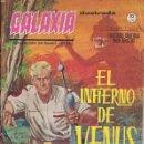 Cómics: COMIC COLECCION GALAXIA Nº 3. Lote 160078662