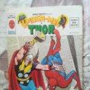 Cómics: SUPER HEROES V 2 Nº 6. Lote 160231986