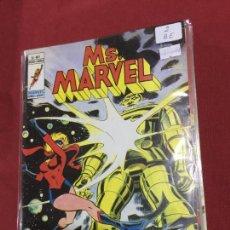 Cómics: VERTICE MS. MARVEL NUMERO 2 BUEN ESTADO. Lote 160332890