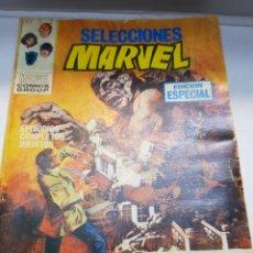Cómics: COMIC SELECCIÓNES MARVEL NÚMERO 7 DE 1971. Lote 160408400