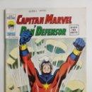 Cómics: HEROES MARVEL V. 1 N 1 CAPITAN MARVEL DAN DEFENSOR. Lote 160432610