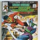Cómics: RELATOS SALVAJES ARTES MARCIALES VOL.1 Nº 48 - VÉRTICE 1979. Lote 160512762